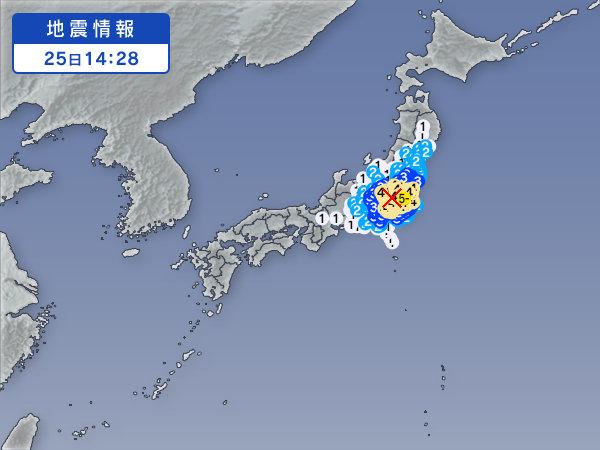 地震情報(Yahoo!天気・災害)